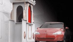 pubblicità auto ingannevoli