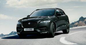 jaguar versione limitata
